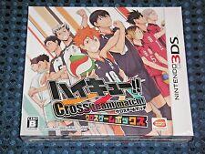 NEW 3DS HAIKYU!! Cross team match LIMITED BOX SET w/SPECIAL DLC & BONUS JAPAN FS