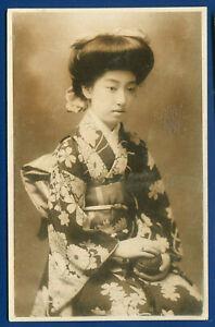Geisha Girl Japan old postcard #2