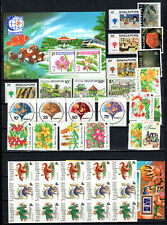 SINGAPORE 1979-1998 SELECTION OF MNH STAMPS UNMOUNTED MINT