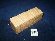Esche geriegelt Riegelesche   Messergriff   12o x 40 x 40 mm       Nr: 714
