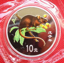 2008 Year of the RAT Chinese Lunar Zodiac Colored Silver Coin 10 Yuan