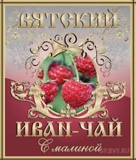 Herbal IVAN TEA with raspberries, 100 gr, epilobium, иван-чай малина, Russia