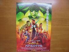 Thor: Ragnarok MOVIE FLYER mini poster chirashi ver.2 Japan 29-7