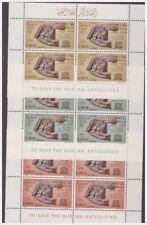 LIBIA INDIPENDENTE 1966 -  UNESCO  3 FOGLIETTI  **