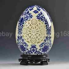 Chinese Blue and White porcelain Egg shape Openwork carving art vv