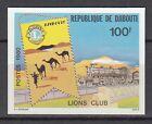 DJIBOUTI SC# 510 LIONS CLUB OF DJIBOUTI - MNH-IMPERF