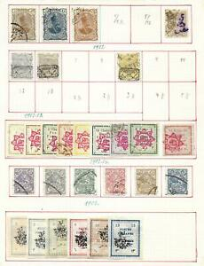 Postes Persanes stamps Collection of 29 CLASSIC stamps HIGH VALUE!