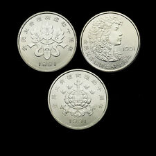 China set 3 coins, 1 Yuan Coin, 1991, 10th COMM. UNC> Planting Trees Festival
