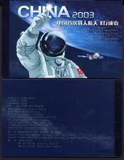 Macau Macao 2003 Booklet Space Flight Raumfahrt Markenheft 1296-97 C-No. MNH