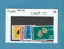 Thailand Scott # 749-752 (shells) Mnh
