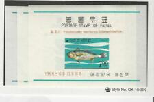 Korea, Postage Stamp, #496a-498a Mint NH, 1966 Fish