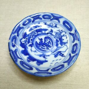 Antique Chinese porcelain small blue and white plate, 18th-19th century.