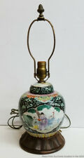 Antique Chinese Rose Medallion Famille Noir Porcelain Ginger Jar Table Lamp