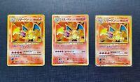 Pokemon Charizard Holo Base Set - 20th Anniversary CP6 PR Japanese (T)