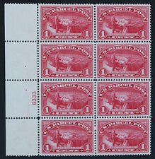 1c Parcel Post - Post Office Clerk Block of 8 1913 US Scott #Q1 Mint LH HR