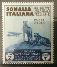 SOMALIA 1934 2nd INTERNATIONAL COLONIAL EXHIBITION SG198 MH