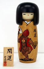 Usaburo Kokeshi Japanese Wooden Doll 3000-25 Saru (Year of the Monkey)