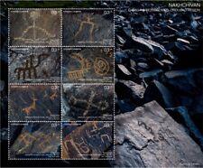 Azerbaijan stamps 2019 Gamigaya Petroglyphs. Ordubad region Nakhchivan history