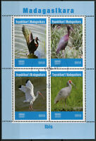 Madagascar 2019 CTO Ibis 4v M/S Water Birds Stamps