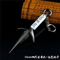 Naruto Kakashi Namikaze Minato Kunai NamikazeMetal Keychain Weapon Toy Pendant