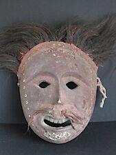 Etrange Masque en Bois du NEPAL