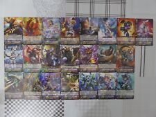 Cardfight Vanguard Japanese Lot - 142 Cards (C + R) From Booster Pack BT11