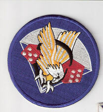 United States Army 506th Parachute Infantry Patch
