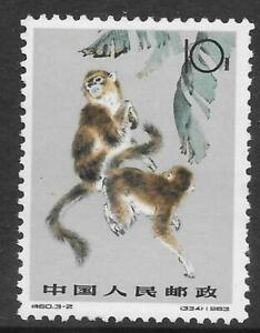 China Sc 714, S60 (#2), 10f Monkey, Mnt, Never Hinged, Fresh Color, Very Fine