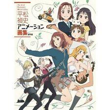 NEW Hiramatsu tadashi animation art Book yuri!!! on ice karekano eva etc manga