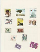 south korea stamps pages  ref 18877