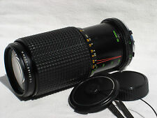 JCPenney 80-200mm F 4.5 lens for MINOLTA MD mount cameras SN8223632
