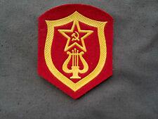 Armaufnäher Musiker Dirigent Band Uniform Soldat  UDSSR CCCP Sowjet Armee