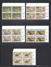 BOTSWANA 1977 SG 394/8 MNH Blocks of 4 Cat £128