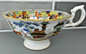 Antique Stoneware Chinoiserie Highly Decorated Oriental style & Gilded Tea Cup