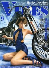VIBES #239 09/2013 Japanese Harley Davidson Magazine