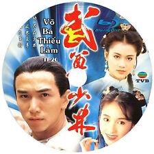 VO BA THIEU LAM - Heroes From Shaolin - Phim Bo Hong Kong TVB Blu-Ray - USLT