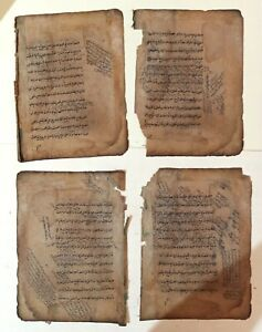 Islamic/Arabic 19th Century Handwritten Old Paper 4 Leaves 8 Page ZN52