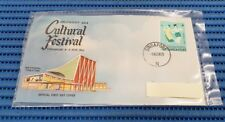 Singapore First Day Cover - South East Asia Cultural Festival 8-15 August 1963