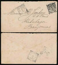 DUTCH EAST INDIES 1896 STATIONERY BANJOEMAS + MAOS POSTMARKS 12 1/2c