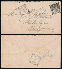 DUTCH EAST INDIES 1896 STATIONERY BANJOEMAS + MAOS POSTMARKS 12 1/2c