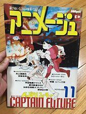 JAPANESE ANIME BOOK ANIMAGE  Captain Future / ETC,  1978 Monthly Magazine