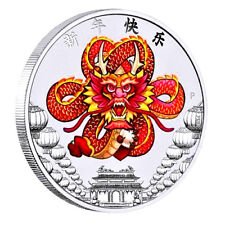 2018 Happy Chinese New Year 1oz Silver $1 Dollar Coin Spring Festival Gift
