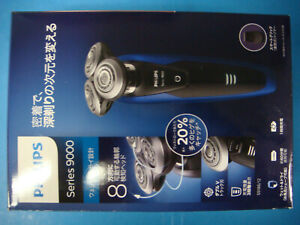 Philips Norelco Men's Electric Shaver Series 9000 S9186/12 Ultra Blue BNIB