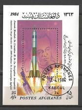 Cosmos Afghanistan (25) bloc oblitéré