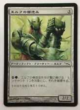 ELF REPLICA JAPANESE MAGIC THE GATHERING MIRRODIN CARD IS NEAR MINT TO MINT NP