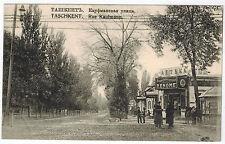 Drug Store, Kaufman Street in Tashkent, Russian Asia, 1910s