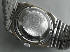 VRare Slava automatic watch XVII trades-union congress.USSR.Moscow.Kremlin.1982