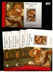 /// PALESTINE - MNH - ART - PAINTING - RELIGION - CHRISTMAS 1999 - 10 BOOKLETS