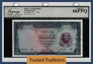 TT PK 37b 1961-67 EGYPT CENTRAL BANK 1 POUND TUTANKHAMEN LCG 66 PPQ GEM NEW!