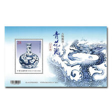 2018 Taiwan Ancient Chinese Art Treasures Postage Stamps Blue and White